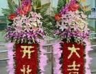 杭州建德租花租植物全城送货上门