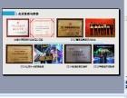 青岛华银商品交易中心167号会员找代理