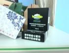 餐饮企业抽纸盒定制
