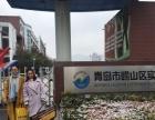 青岛数学培训学校青岛市北珠心算培训青岛小学培训