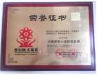 中国家电十佳新锐品牌 澳士顿电器招商加盟