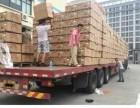 宁波市镇海到怀化物流专线公司运输公司