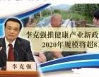 重庆安利专卖直营店重庆乡镇附近哪有安利产品