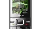 热销中诺T1000中老年人手机超大音量信号强大字体大按键