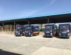 专业承接各种生活和商业短途运输 车型齐全