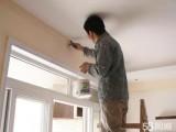 朝陽安華橋專業刷墻 打隔斷 刮膩子 修補墻面服務