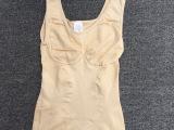 外贸原单超软女塑身衣无缝一体束腰托胸美背