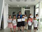 小码王积极推进编程一小时 助力中国儿童与世界同步