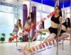 杭州成人零基础舞蹈学校