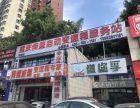 重庆变速箱维修中心
