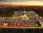 北京周边找写字楼 中试厂房 就选涿州和谷创新产业园