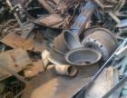 贵阳废铜废铁回收电缆电线回收铝合金铝线回收电池回收