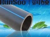 大量供应优质聚乙烯实壁给水管dn630