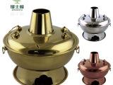 增士雅不锈钢仿铜火锅 老式传统家用紫铜色 木炭火锅炉 碳火锅