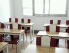 西大街 辅导班教室 写字楼 20平米