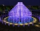 北京广场喷泉北京音乐喷泉北京水景喷泉
