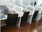 廊坊万达写字楼出租 (C座) 161平 有办公桌椅和柜子