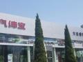 北京BJ40 三成首付 新车开回家