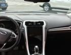 福特蒙迪欧2013款 蒙迪欧 2.0T 自动 GTDi200 时