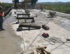 北京延慶繩鋸切割 支撐梁切割 橋梁切割 樓板切割,連續梁切割