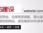 海口网站建设 海南网站建设 海口网站制作 海口网站设计