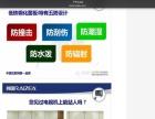韩国锐智32寸LED液晶电视带无线网络功能便宜卖