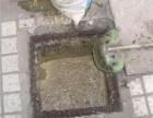 赣通管道疏通公司专业清理化粪池清洗污水管道清理隔油池
