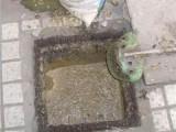 贛通管道疏通公司專業清理化糞池清洗污水管道清理隔油池