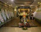 上海西寶興路殯儀館一條龍做完多少錢價格