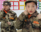 宁夏14天军旅冬令营|14天冬令营|军旅冬令营