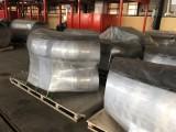 河北圣天管件有限公司是专业生产销售各种不锈钢