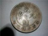 漳州四川铜币鉴定交易