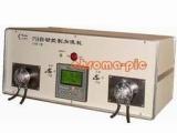 厂家直销 自动调节控制溶液PH值 双泵双