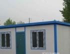 新疆乌鲁木齐防火彩钢板活动房专业生产