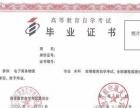 2017年南京理工大学成人大专、本科招生简章