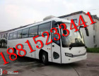 杭州到莱芜直达汽车客车票价查询15869412338大巴时刻