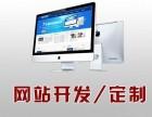 豪易网络科技 虎门网站推广公司 虎门企业域名抢注