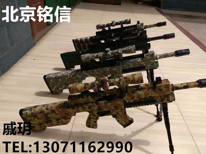 北京铭信真人CS装备 电子语音报环靶