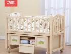 富贵宝贝668超静音实木婴儿床