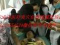 潮州专业培训针灸艾灸理疗整脊名师授课手把手教学