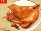 厂家直销画宝刚道口烧鸡 美味健康