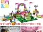 放大版积木村积木展览厂家定制积木人设计AR科技互动