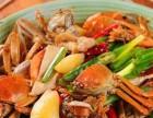 餐饮加盟排行榜 老渔夫肉蟹煲快餐加盟