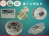 厂家现货 单轴磁粉制动器 风冷空心轴磁粉制动器微型磁粉刹车器