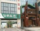 安阳县 水冶镇繁华地段辅岩路旁 商业街卖场 20平米