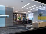 互联网公司办公室装修设计图