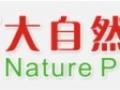 大自然漆加盟