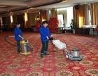 常熟地毯清洗-专业地毯清洗保养