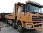 陕汽重卡德龙F3000自卸车首付8万可提车