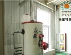 尚莱特醇基燃料开启采暖锅炉变频时代